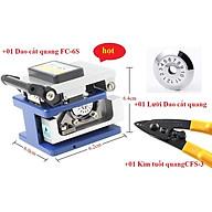Bộ dụng cụ cáp quang gồm 3 sản phẩm thumbnail