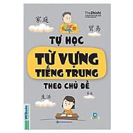 Bộ Combo Tự Học Tiếng Trung Cho Người Mới Bắt Đầu + Tự Học Từ Vựng Tiếng Trung Theo Chủ Đề (Tặng kèm bookmark CR) thumbnail