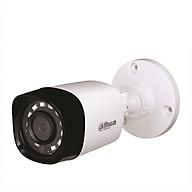 Camera Quan Sát CVI Dahua HAC-HFW1230RP-Z-IRE6 -Hàng Chính Hãng thumbnail