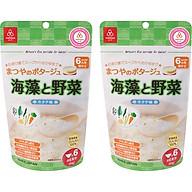 Combo 2 Gói Cháo Gạo Koshihikari Ăn Dặm Matsuya thumbnail