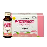 Hộp 10 Chai Collagen de Happy dạng nước 10.000mg chống lão hóa (50ml x 10) - Nhập khẩu Nhật Bản thumbnail