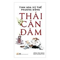 Thái Căn Đàm thumbnail