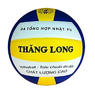 Quả bóng chuyền thi đấu da Nhật VB7400 tặng kèm lưới đựng bóng + kim bơm bóng trắng pha vàng thumbnail