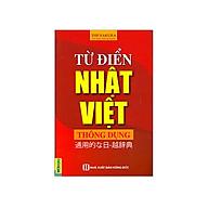 Từ điển Nhật - Việt thông dụng bìa mềm đỏ ( tặng 1 giá đỡ iring dễ thương) thumbnail