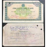 Công trái xây dựng tổ quốc 500 đồng năm 1984, sưu tầm bao cấp thumbnail
