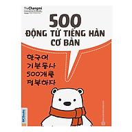500 Động Từ Tiếng Hàn Cơ Bản thumbnail
