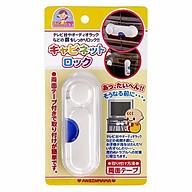 Chốt an toàn bảo vệ bé yêu - Hàng Nội địa Nhật thumbnail