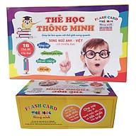 Dạy trẻ thông minh sớm - Bộ 416 Thẻ Học Tiếng Anh Thông Minh Flashcard Cho Bé - 16 chủ đề - thumbnail