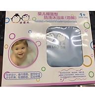 Lưới tắm dạng võng an toàn cho bé (có hộp) thumbnail