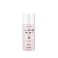 Sữa dưỡng da chiết xuất hoa trà Dewytree Camellia Extract trẻ hóa làn da 20ml (Bản Mini) thumbnail