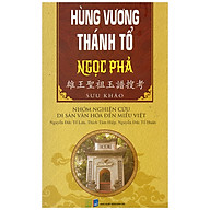 Hùng Vương Thánh Tổ Ngọc Phả thumbnail