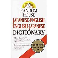 Random House Japanese-English English-Japanese Dictionary thumbnail
