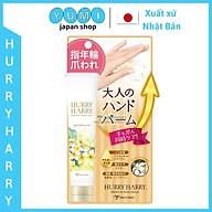 HCM Kem Dưỡng Da Tay Nhau Thai và Collagen Nhật Bản - Hurry Harry Premium Hand Balm 40g (HH01) thumbnail