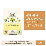 Son dưỡng môi Zelenaya Apteka tinh dầu Jojoba thumbnail