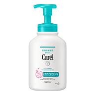 Sữa Tắm Curel Dạng Bọt Cấp Ẩm Cho Da Khô Nhạy Cảm - Curél Intensive Moisture Care Foaming Body Wash 480ml thumbnail