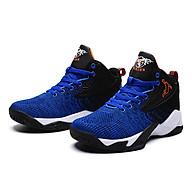 Giày bóng chuyền nam JYBLUE11 thumbnail