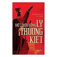 Việt Quốc Công Lý Thường Kiệt thumbnail