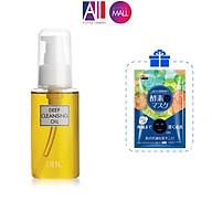 Dầu tẩy trang DHC olive deep cleansing oil TẶNG mặt nạ Sexylook xịt dưỡng Eucerin (Nhập khẩu) thumbnail