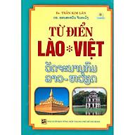 Từ Điển Lào Việt thumbnail
