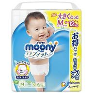 Tã bỉm quần moony siêu cộng miếng nội địa Nhật size M quần 72 miếng thumbnail