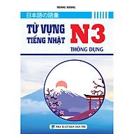 Từ vựng tiếng Nhật N3 thông dụng thumbnail