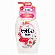 BIORE U Body Wash Liquid Soap Pump bottle - angel rose 480ml Japan thumbnail