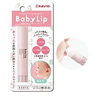 Son dưỡng mềm môi trẻ em Chuchu baby thumbnail