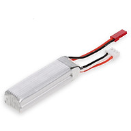 X420.0016 Battery for Wltoys XK A160 RC Airplane 7.4V 600mAh Rechargeable Lithium Battery Aircraft Spare Parts Glider thumbnail