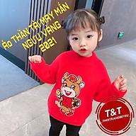 Áo tết 2021 hình Trâu thần tài dễ thương cho bé từ 7kg-17kg LG5926 thumbnail