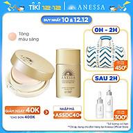 Bộ sản phẩm Anessa kem nền trang điểm tông sáng và Kem chống nắng dưỡng da dạng sữa bảo vệ hoàn hảo 20ml thumbnail