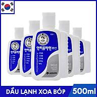 Bộ 5 Chai Dầu Lạnh Xoa Bóp Massage Hàn Quốc Antiphlamine Mild màu xanh - Đau nhức cơ thể, giúp da mềm mại - Chai 100ml thumbnail