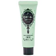 Sữa Rửa Mặt Thu Nhỏ Lỗ Chân Lông Mini-tube 25G Rosette Face Wash Pasta Sea Clay Smooth thumbnail