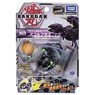Quyết Đấu Bakugan - Chiến Binh Bò Cạp Shorporos - Baku029 thumbnail