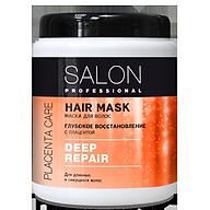 Kem ủ Salon Professional phục hồi và nuôi dưỡng tóc cho tóc hư tổn 1000ml thumbnail