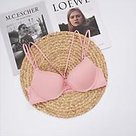 Áo Ngực Cài Trước Loirechic BRC50 thumbnail
