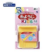 Tăm chỉ nha khoa Kobayashi dành cho trẻ em ( set 30 cây tăm ) - Hàng nội địa Nhật Bản thumbnail