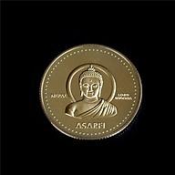 Đồng xu hình Phật Thích Ca của Nepal thumbnail