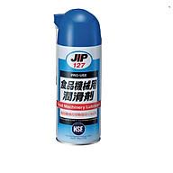 Mỡ bôi trơn máy móc thực phẩm JIP127 thumbnail