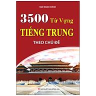 3500 Từ Vựng Tiếng Trung Theo Chủ Đề thumbnail
