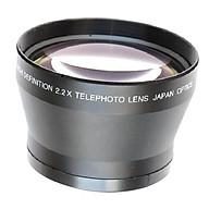 67mm 2.2X Telephoto Lens Teleconverter for Canon Nikon Sony Pentax Olympus thumbnail