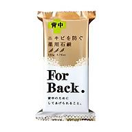 Xà Phòng Giảm Mụn Lưng For Back 135g Nội Địa Nhật Bản thumbnail