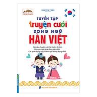 Tuyển Tập Truyện Cười Song Ngữ Hàn Việt thumbnail