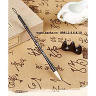 Bút lông viết thư pháp Baoke S31 thumbnail
