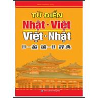 Từ Điển Nhật Việt - Việt Nhật (Tặng Bookmark Phương Đông Books) thumbnail
