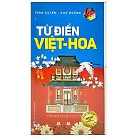 Từ Điển Việt - Hoa thumbnail