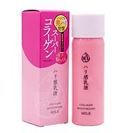 Sữa Dưỡng Da Chống Lão Hóa Cao Cấp Naris Cosmetic Uruoi Collagen Moisturizing Milk (150ml) Hàng Chính Hãng thumbnail