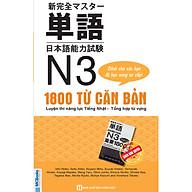 1800 Từ Căn Bản Luyện Thi Năng Lực Tiếng Nhật N3 - Tổng Hợp Từ Vựng (Tặng Thẻ Flashcard Học Từ Vựng Kanji) (Học Kèm App MCBooks Application) thumbnail