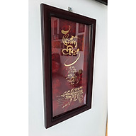 Tranh thư pháp chữ Thành Công dát vàng (KT 19x34cm) thumbnail
