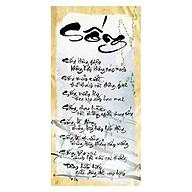 Tranh Thư Pháp Chữ Sống 2591 (30 x 60 cm) thumbnail