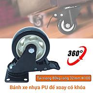 Bánh xe đẩy mặt đế xoay càng sắt tải trọng 80kg lốp nhựa PU đen rộng 32mm 100mm có khóa thumbnail